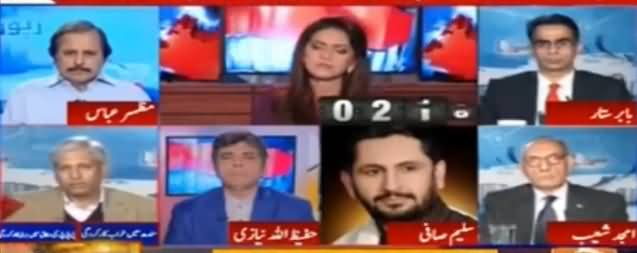 Report Card (Why PPP Failed in Punjab) - 2nd December 2016