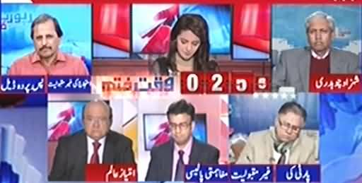 Report Card (Why PPP Postponed Its Protest) - 27th December 2016