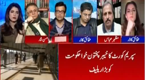 Report Card (Why PTI Govt Afraid of BRT Investigation) - 2nd February 2021