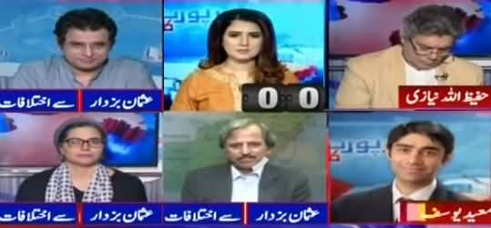 Report Card Why Shahbaz Gill Amp Awn Chaudhry Resigned