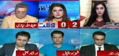 Report Card (Will Court Allow Nawaz Sharif to Go Abroad?) - 24th October 2019