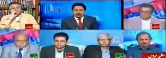 Report Card (Will Govt Arrest Khadim Hussain Rizvi) - 19th March 2018