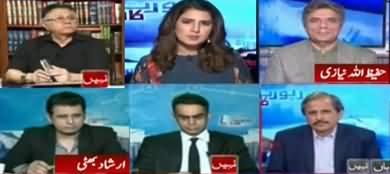Report Card (Will Govt House Arrest Fazlur Rehman) - 21st October 2019