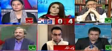 Report Card (Will Govt & Opposition Cooperate?) - 3rd December 2019