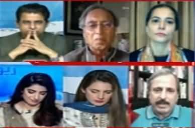 Report Card (Will Imran Khan Meet Jahangir Tareen) - 24th April 2021