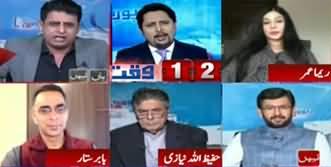 Report Card (Will Imran Khan Take Action Against Usman Buzdar?) - 9th April 2020