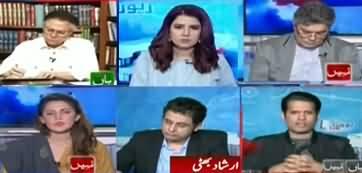 Report Card (Will Maryam Nawaz Be Active Again in Politics?) - 6th November 2019