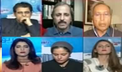 Report Card (Will Maryam & Shahbaz Give Tough Time to PTI Govt) - 27th February 2021