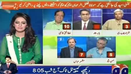 Report Card (Will MQM Withdraw Resignations) – 13th August 2015