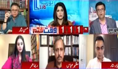 Report Card (Will Nawaz Sharif Come Back?) - 17th August 2020