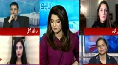 Report Card (Will Nawaz Sharif Come Back?) - 22nd August 2020