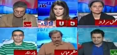 Report Card (Will Nawaz Sharif Go Abroad?) - 25th October 2019