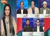 Report Card (Will Nawaz Sharif Raise Pakistan's Issue in UN) – 22nd September 2015