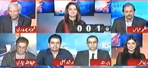 Report Card (Will PM Ask Clarification From CJ?) - 29th March 2018