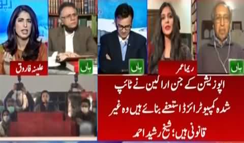 Report Card (Will PMLN, PPP Give Resignations) - 28th December 2020