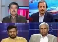 Report Card (Will PPP, PTI Run Movement Against Govt) – 27th April 2016