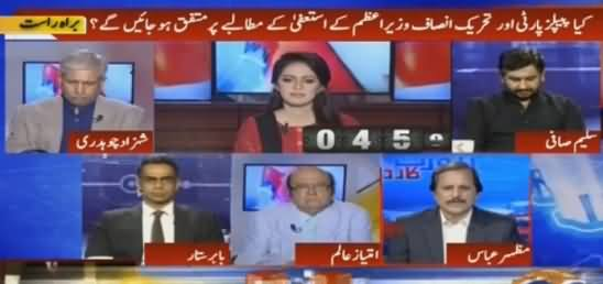 Report Card (Will PPP & PTI United on PM Resignation?) – 2nd May 2016