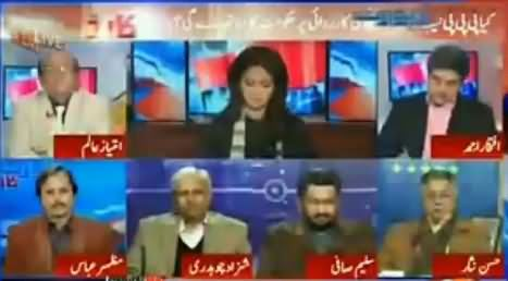 Report Card (Will PPP Support PMLN Against NAB?) – 17th February 2016