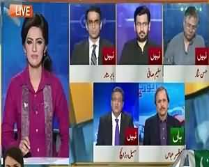 Report Card (Will Reham Khan Become First Lady?) – 5th August 2015