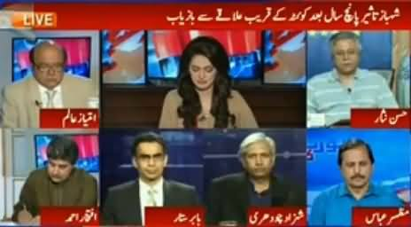 Report Card (World Women Day, Shahbaz Taseer Recovered) – 8th March 2016