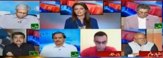 Report Card (Zaeem Qadri Ne Baghawat Kar Di) - 21st June 2018