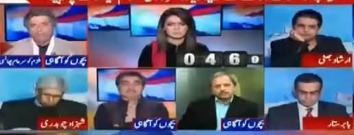 Report Card (Zainab Ko Insaf Kaise Mile Ga?) - 11th January 2018