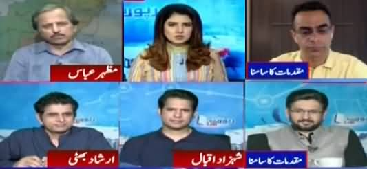 Report Card (Zardari & Faryal Talpur's Next Strategy) - 5th September 2019