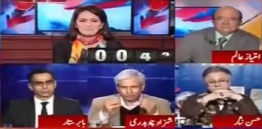 Report Card (Zardari Ka Pakistan Wapis Aane Ka Elan) - 21st November 2016