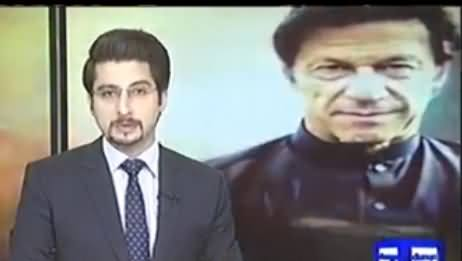 Report on Supreme Court Proceedings in Imran Khan Disqualification Case
