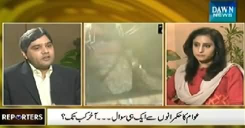 Reporters (Awaam Ka Hukamrano Se Aik Hi Sawal) – 21st November 2014