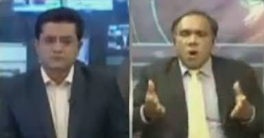 Reporters Diary (NAB References Against Sharif Family) – 21st October 2017