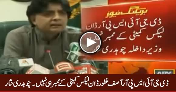 Response of Chaudhry Nisar on DG ISPR General Asif Ghafor's Statement on Dawn Leaks