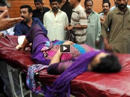 Result of Love Marriage: Husband Cuts Both Legs of His Wife in Sargodha