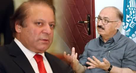 Reward on Services For PMLN: Irfan Siddiqui Going to Receive and Important Office in Govt by Nawaz Sharif