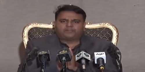 Riasat Ki Sabar Ki Koi Inteha Hoti Hai, TLP Aik Militant Group Hai - Fawad Chaudhry Holds Important Press Conference