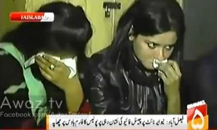 Rich Families Boys and Girls Arrested Enjoying New Year Night in Faisalabad