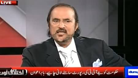Rigging Has Been Proved, PMLN Govt Has No Way Out Now - Babar Awan