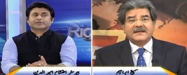Right Angle (Fawad Chaudhry Slapped Sami Ibrahim) - 15th June 2019