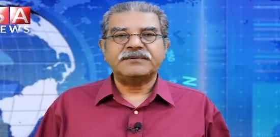 Riots After GB Elections, Important Decision Regarding Intelligence Agencies - Sami Ibrahim Analysis