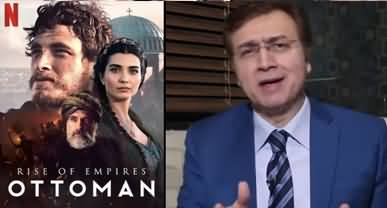 Rise of Empires: Turkish Docudrama More Powerful Than Ertugrul - Moeed Pirzada's Analysis