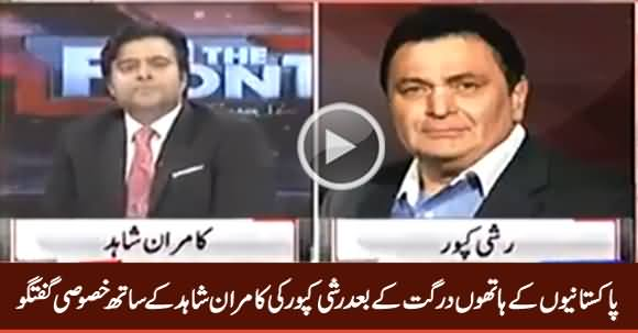 Rishi Kapoor Talks to Kamran Shahid And Clarifies About His Tweet
