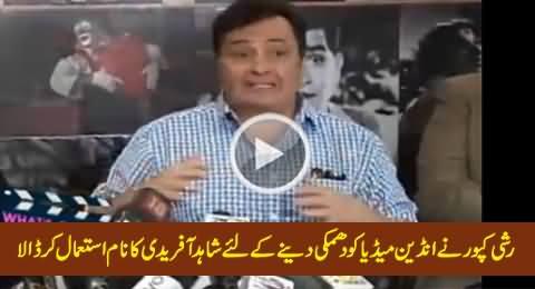 Rishi Kapoor Using Shahid Afridi's Name and Threatening Indian Media