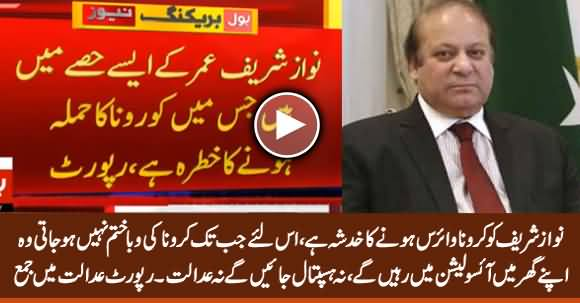 Risk of Coronavirus Infection, Nawaz Sharif Will Remain in Self-Isolation - Report Submitted in Court