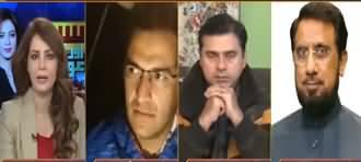 Riyasat Aur Awam (3 Ministers Expelled From KPK Cabinet?) - 26th January 2020