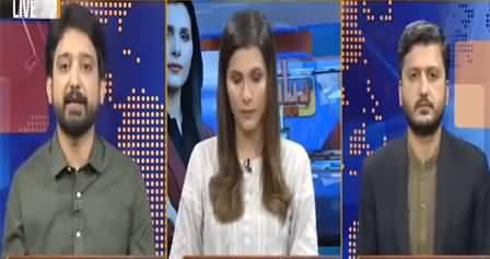 Riyasat Aur Awam (AJK Election & PMLN Allegations) - 27th July 2021