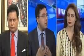 Riyasat Aur Awam (Allegations of Maryam Nawaz) – 7th July 2019