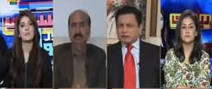 Riyasat Aur Awam (Asif Zardari Released on Bail) - 14th December 2019