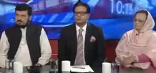 Riyasat Aur Awam (Azadi March Dharna Jaari) - 8th November 2019
