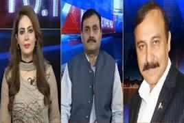 Riyasat Aur Awam (Chaudhry Nisar Again in Politics) – 21st April 2019
