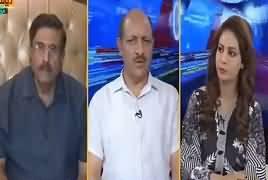 Riyasat Aur Awam (Dailymail Story About Shehbaz Sharif) – 14th July 2019